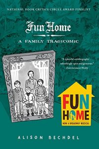 Jacket art for graphic novel Fun Home