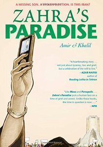 Jacket art for graphic novel Zahra's Paradise